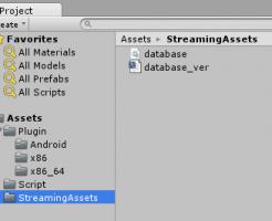 Unity_SQLite_StreamingAssets_01
