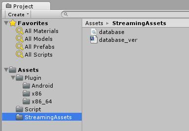 Unity SQLite StreamingAssets