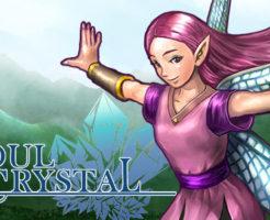 soulcrystal1_banner1